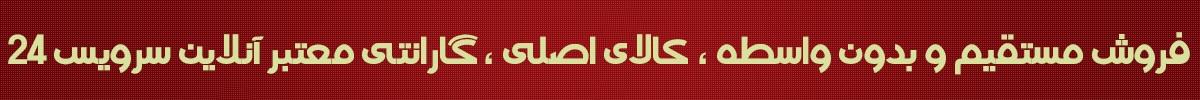 فروش کولر گازی گری در تبریز